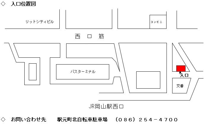 駅元町駐車場.png